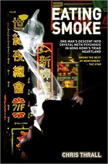 Image Of Book Cover Eating Smoke From Autor Chris Thrall Category Biography