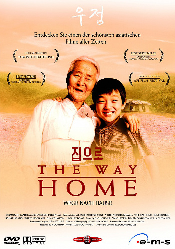 Image Of Movie Cover The Way Home Category Travel