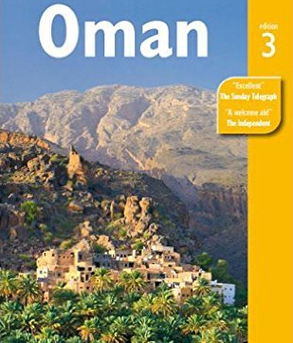 Bradt Travel Guide - Oman
