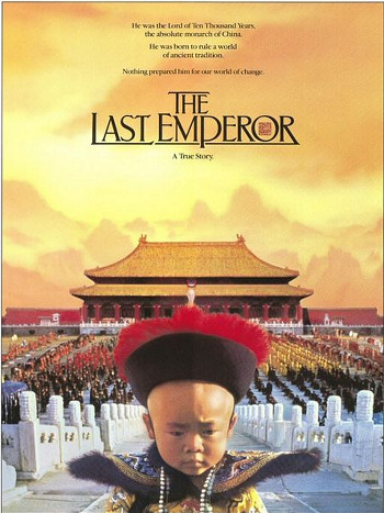 Image Of Movie Cover The Last Emperor Category Travel